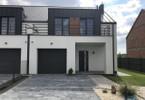 Morizon WP ogłoszenia | Dom na sprzedaż, Nowa Iwiczna, 155 m² | 1645