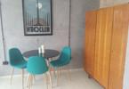 Morizon WP ogłoszenia | Mieszkanie na sprzedaż, Wrocław Borek, 46 m² | 5300