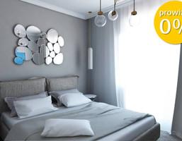 Morizon WP ogłoszenia   Dom na sprzedaż, Nowa Wola Maciejki, 112 m²   3937