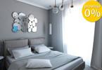 Morizon WP ogłoszenia | Dom na sprzedaż, Nowa Wola Maciejki, 112 m² | 3937