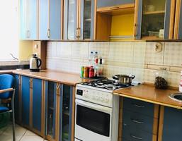 Morizon WP ogłoszenia | Mieszkanie na sprzedaż, Wrocław Nowy Dwór, 46 m² | 2450