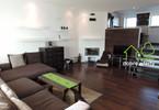 Morizon WP ogłoszenia | Dom na sprzedaż, Łomianki Chopina, 164 m² | 9367