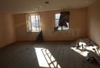 Morizon WP ogłoszenia | Dom na sprzedaż, Piława Górna, 168 m² | 8274
