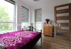 Morizon WP ogłoszenia | Mieszkanie na sprzedaż, Szczecin Gumieńce, 77 m² | 1244