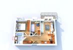 Morizon WP ogłoszenia | Mieszkanie na sprzedaż, Warszawa Ursus, 42 m² | 2949