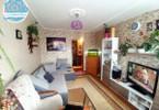 Morizon WP ogłoszenia | Mieszkanie na sprzedaż, Białystok Piasta, 39 m² | 6589