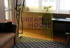 Morizon WP ogłoszenia | Mieszkanie na sprzedaż, Warszawa Śródmieście, 39 m² | 6653