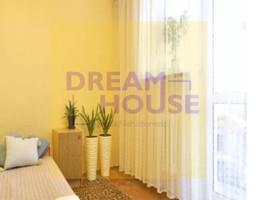 Morizon WP ogłoszenia | Mieszkanie na sprzedaż, Warszawa Targówek, 64 m² | 3065