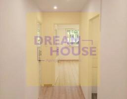 Morizon WP ogłoszenia | Mieszkanie na sprzedaż, Warszawa Rakowiec, 39 m² | 6708