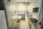 Morizon WP ogłoszenia | Mieszkanie na sprzedaż, Warszawa Bemowo, 46 m² | 9792