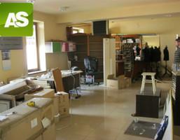 Morizon WP ogłoszenia | Biuro do wynajęcia, Zabrze Centrum, 22 m² | 5396