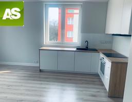 Morizon WP ogłoszenia | Mieszkanie na sprzedaż, Zabrze Centrum, 55 m² | 6413
