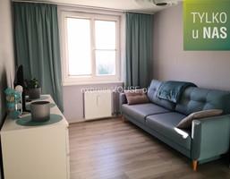 Morizon WP ogłoszenia | Mieszkanie na sprzedaż, Wrocław Karłowice, 50 m² | 2305