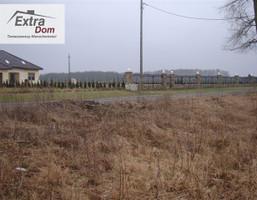 Morizon WP ogłoszenia | Działka na sprzedaż, Nowogard, 2089 m² | 5959