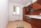 Morizon WP ogłoszenia | Mieszkanie na sprzedaż, Gorzów Wielkopolski Górczyn, 47 m² | 2577