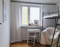Morizon WP ogłoszenia | Pokój do wynajęcia, Warszawa Ursynów, 12 m² | 6993