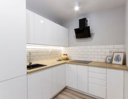 Morizon WP ogłoszenia | Mieszkanie na sprzedaż, Wrocław Os. Powstańców Śląskich, 53 m² | 6448