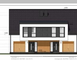 Morizon WP ogłoszenia | Dom na sprzedaż, Dobrzykowice, 128 m² | 3410