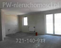 Morizon WP ogłoszenia | Mieszkanie na sprzedaż, Kiełczów, 74 m² | 7277