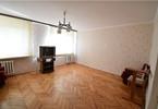Morizon WP ogłoszenia | Mieszkanie na sprzedaż, Gorzów Wielkopolski Widok, 47 m² | 7771