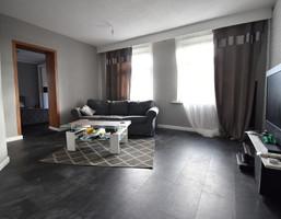 Morizon WP ogłoszenia | Mieszkanie na sprzedaż, Gorzów Wielkopolski Śródmieście, 40 m² | 7467