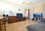 Morizon WP ogłoszenia | Mieszkanie na sprzedaż, Łódź Górna, 47 m² | 8762