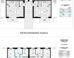 Morizon WP ogłoszenia | Dom na sprzedaż, Kórnik, 75 m² | 2407