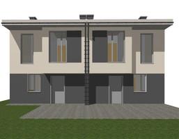 Morizon WP ogłoszenia | Dom na sprzedaż, Poznań Umultowo, 86 m² | 3575
