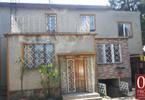Morizon WP ogłoszenia | Dom na sprzedaż, Kobylnica, 160 m² | 6032