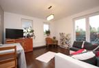 Morizon WP ogłoszenia   Mieszkanie na sprzedaż, Siechnice Graniczna, 48 m²   0457