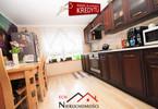 Morizon WP ogłoszenia   Mieszkanie na sprzedaż, Gorzów Wielkopolski, 47 m²   5414