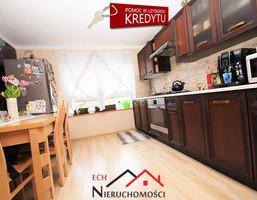 Morizon WP ogłoszenia | Mieszkanie na sprzedaż, Gorzów Wielkopolski, 47 m² | 5414