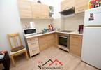 Morizon WP ogłoszenia | Mieszkanie na sprzedaż, Gorzów Wielkopolski Górczyn, 33 m² | 9319