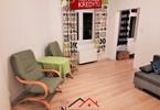 Morizon WP ogłoszenia | Kawalerka na sprzedaż, Gorzów Wielkopolski Śródmieście, 27 m² | 4157