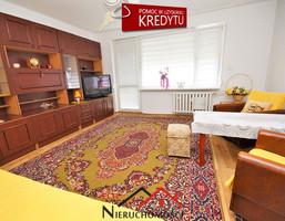 Morizon WP ogłoszenia | Mieszkanie na sprzedaż, Gorzów Wielkopolski Górczyn, 53 m² | 4221