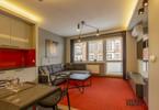 Morizon WP ogłoszenia   Mieszkanie na sprzedaż, Katowice Śródmieście, 48 m²   6900