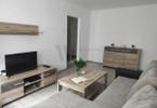 Morizon WP ogłoszenia | Mieszkanie do wynajęcia, Warszawa Śródmieście, 40 m² | 1409