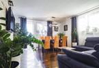 Morizon WP ogłoszenia | Mieszkanie na sprzedaż, Warszawa Tarchomin, 59 m² | 4099