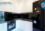 Morizon WP ogłoszenia | Mieszkanie na sprzedaż, Kielce Ślichowice, 68 m² | 8806