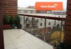 Morizon WP ogłoszenia   Mieszkanie na sprzedaż, Wrocław Śródmieście, 82 m²   4579