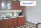Morizon WP ogłoszenia | Mieszkanie na sprzedaż, Bydgoszcz Nowy Fordon, 59 m² | 9863