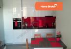 Morizon WP ogłoszenia | Mieszkanie na sprzedaż, Gdańsk Chełm, 59 m² | 7394