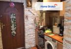 Morizon WP ogłoszenia | Mieszkanie na sprzedaż, Lublin Bronowice, 55 m² | 1122
