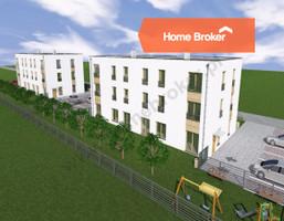 Morizon WP ogłoszenia | Mieszkanie na sprzedaż, Wólka Kosowska Nadrzeczna, 48 m² | 4531