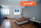 Morizon WP ogłoszenia | Mieszkanie na sprzedaż, Łódź Górna, 52 m² | 1511