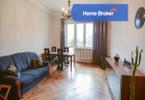 Morizon WP ogłoszenia | Mieszkanie na sprzedaż, Łódź Śródmieście, 61 m² | 5486