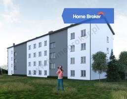 Morizon WP ogłoszenia | Mieszkanie na sprzedaż, Kowale Apollina, 89 m² | 6497