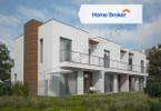 Morizon WP ogłoszenia | Dom na sprzedaż, Częstochowa Częstochówka-Parkitka, 110 m² | 5226