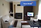 Morizon WP ogłoszenia | Dom na sprzedaż, Dąbcze, 185 m² | 9143