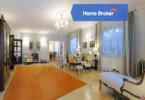 Morizon WP ogłoszenia   Dom na sprzedaż, Czarnów, 360 m²   0321